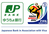 Japanese Bank in Association with Visa