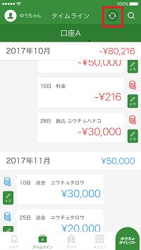 残高 アプリ ダイレクト ゆうちょ 照会
