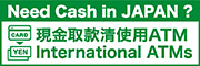 Need Cash in JAPAN ? 現金取款清使用ATM International ATMs