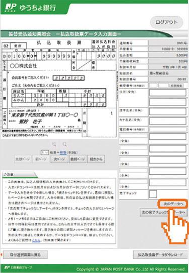 pdf 形式 で 保存 と は