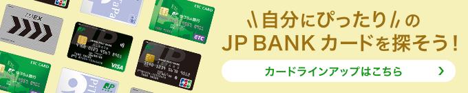 Bank カード jp