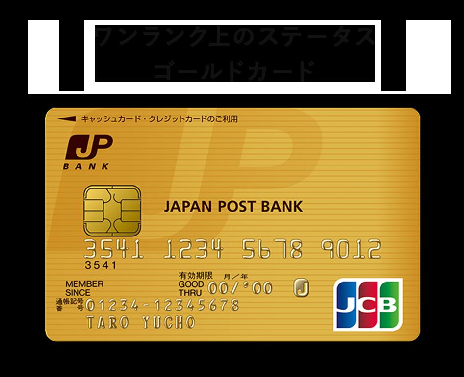 バンク カード ポイント jp 三井住友カード「Vポイント」 :