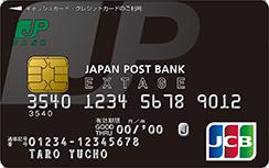 バンク カード ポイント jp JPバンクカード(ゆうちょ銀行クレジットカード)マイナポイントの申込み方法、開始日、事前登録、特典、還元率などについて|マイナポイントとは?