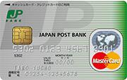 I lu card mc01