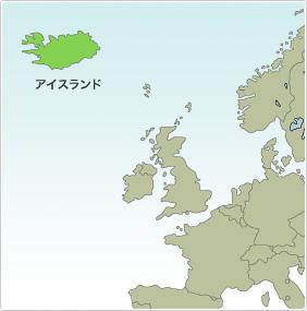 アイスランド-ゆうちょ銀行