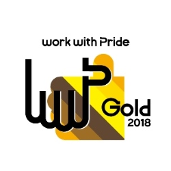 work with Pride Gold2018